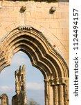 Archway   Byland Abbey  England