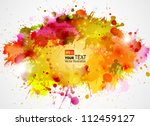 abstract artistic background of ...