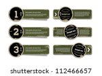 a set of green khaki vector... | Shutterstock .eps vector #112466657