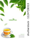 black tea leaves manu and... | Shutterstock .eps vector #1124728313
