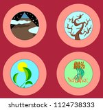 image of several objects inside ...   Shutterstock .eps vector #1124738333