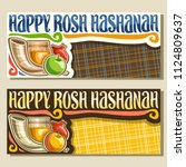 vector banners for jewish... | Shutterstock .eps vector #1124809637
