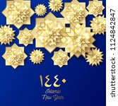 1440 hijri islamic new year.... | Shutterstock .eps vector #1124842847