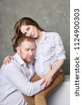 couple is expecting a baby.... | Shutterstock . vector #1124900303