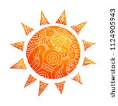 doodle sun with ethnic ornament.... | Shutterstock .eps vector #1124905943