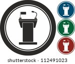 rostrum  vector  icon | Shutterstock .eps vector #112491023