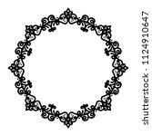 decorative frame.vector... | Shutterstock .eps vector #1124910647