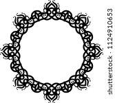 decorative frame.vector... | Shutterstock .eps vector #1124910653