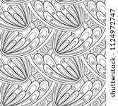 monochrome ethnic seamless... | Shutterstock . vector #1124972747