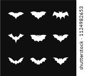 bat icon  vector silhouette... | Shutterstock .eps vector #1124982653