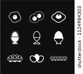 egg icon vector  breakfast food ... | Shutterstock .eps vector #1124984303