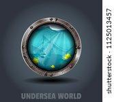 undersea world  rusty iron... | Shutterstock .eps vector #1125013457