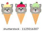 a set of three gray cats in the ... | Shutterstock . vector #1125016307