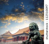 sunset forbidden city lions | Shutterstock . vector #112510097