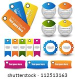 hi quality web elements set | Shutterstock .eps vector #112513163