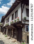 gabrovo  bulgaria   may 12 ... | Shutterstock . vector #1125148787