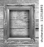 wooden photo frame on old... | Shutterstock . vector #112518893