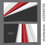 techno vector background   Shutterstock .eps vector #1125245723