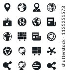set of vector isolated black...   Shutterstock .eps vector #1125251573