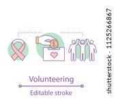 volunteering concept icon.... | Shutterstock .eps vector #1125266867