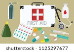 first aid kit   white suitcase  ... | Shutterstock . vector #1125297677