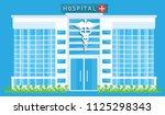 medical hospital   building... | Shutterstock . vector #1125298343