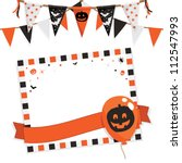 halloween party card with... | Shutterstock .eps vector #112547993