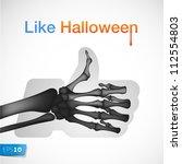 Halloween Like Thumbs Up Symbo...