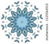 mandala flower decoration  hand ... | Shutterstock .eps vector #1125563513
