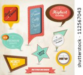 retro speech bubbles collection.... | Shutterstock .eps vector #112567043
