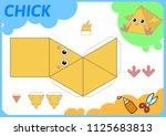 funny chicken paper model....   Shutterstock .eps vector #1125683813