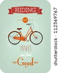 vintage retro bicycle background | Shutterstock .eps vector #112569767