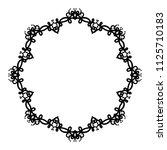 decorative frame.vector... | Shutterstock .eps vector #1125710183