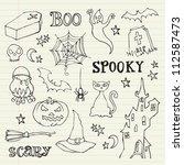 halloween icons sketch vector | Shutterstock .eps vector #112587473