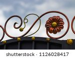 wrought iron gates  ornamental... | Shutterstock . vector #1126028417
