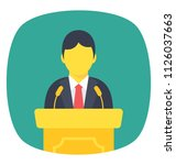 a person standing on rostrum... | Shutterstock .eps vector #1126037663