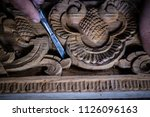 hands of craftsman carve with a ... | Shutterstock . vector #1126096163