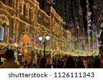 moscow  russia   june 23  2018  ... | Shutterstock . vector #1126111343