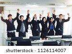 business people success...   Shutterstock . vector #1126114007
