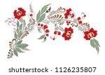 stock vector abstract flower... | Shutterstock .eps vector #1126235807