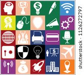 set of 25 business icons ... | Shutterstock .eps vector #1126272797