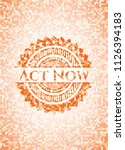 act now orange mosaic emblem... | Shutterstock .eps vector #1126394183
