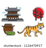 chinese oriental various... | Shutterstock .eps vector #1126470917