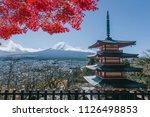 mount fuji in the autumn on... | Shutterstock . vector #1126498853