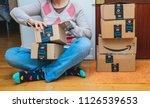 paris  france   jan 13  2018 ... | Shutterstock . vector #1126539653