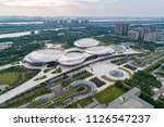 nanjing  china   on june 27... | Shutterstock . vector #1126547237