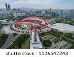 nanjing  china   on june 27... | Shutterstock . vector #1126547243