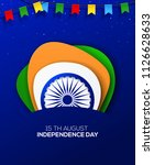 indian independence day holiday ... | Shutterstock .eps vector #1126628633