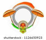 happy onam background south... | Shutterstock .eps vector #1126650923