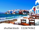 Colorful Little Venice neighborhood of Mykonos island, Greece - stock photo